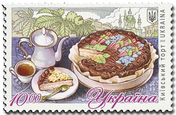 n° 1441 , Timbre UKRAINE Poste , Yvert et Tellier , Philatélie et  Numismatique